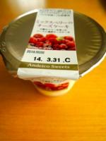 f:id:taberunodaisuki:20140401200049j:image
