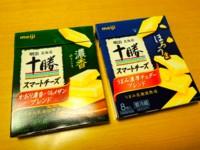 f:id:taberunodaisuki:20140509205207j:image