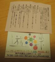 f:id:taberunodaisuki:20141005111913j:image