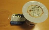 f:id:taberunodaisuki:20141105172858j:image