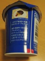 f:id:taberunodaisuki:20141105172926j:image