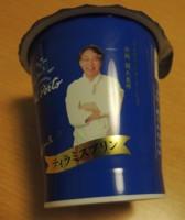 f:id:taberunodaisuki:20141105172939j:image