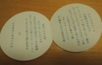 f:id:taberunodaisuki:20141217091256j:image