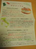 f:id:taberunodaisuki:20141223195052j:image