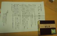 f:id:taberunodaisuki:20150311200837j:image