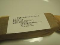 f:id:taberunodaisuki:20150414160043j:image