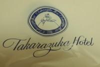 f:id:taberunodaisuki:20150526183247j:image