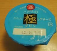 f:id:taberunodaisuki:20150529215612j:image