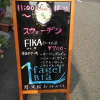 f:id:taberunodaisuki:20150624204117j:image