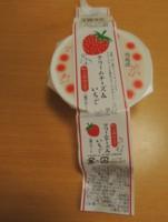 f:id:taberunodaisuki:20160112155307j:image