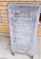 f:id:taberunodaisuki:20160601174902j:image