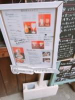 f:id:taberunodaisuki:20161015171624j:image