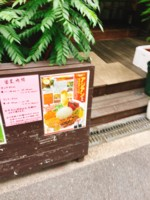 f:id:taberunodaisuki:20161120212236j:image