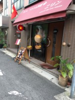f:id:taberunodaisuki:20161227100526j:image