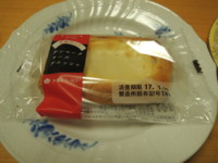 f:id:taberunodaisuki:20170110174701j:image