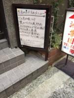 f:id:taberunodaisuki:20170129143024j:image