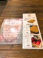 f:id:taberunodaisuki:20170204090321j:image
