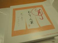 f:id:taberunodaisuki:20170218145642j:image
