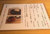f:id:taberunodaisuki:20170226204321j:image