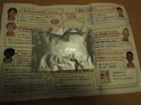 f:id:taberunodaisuki:20170312164531j:image
