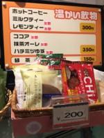 f:id:taberunodaisuki:20170408122122j:image