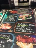 f:id:taberunodaisuki:20170408123620j:image