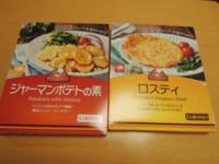 f:id:taberunodaisuki:20170411213352j:image