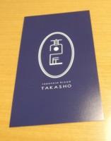 f:id:taberunodaisuki:20170422152311j:image