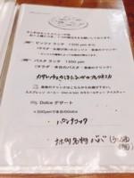f:id:taberunodaisuki:20170507200832j:image