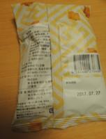 f:id:taberunodaisuki:20170513171526j:image