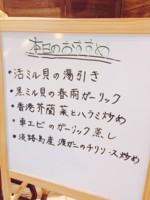 f:id:taberunodaisuki:20170513202454j:image