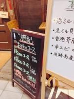 f:id:taberunodaisuki:20170513202500j:image