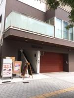 f:id:taberunodaisuki:20170723101938j:image