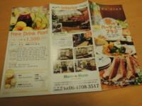 f:id:taberunodaisuki:20170917172806j:image