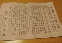 f:id:taberunodaisuki:20170924113204j:image