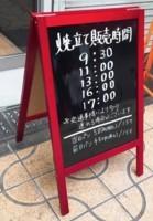 f:id:taberunodaisuki:20170924150647j:image