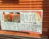 f:id:taberunodaisuki:20171014194909j:image
