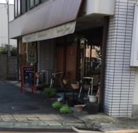 f:id:taberunodaisuki:20171014211948j:image