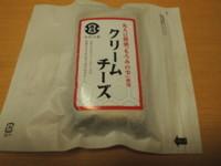 f:id:taberunodaisuki:20171021152012j:image