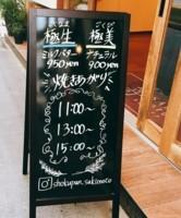 f:id:taberunodaisuki:20171115215834j:image