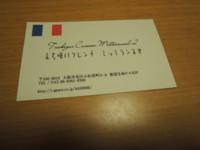 f:id:taberunodaisuki:20180101104427j:image