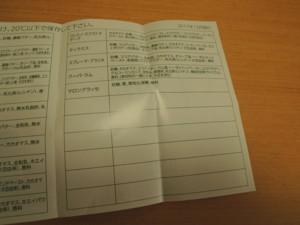 f:id:taberunodaisuki:20180111192756j:image