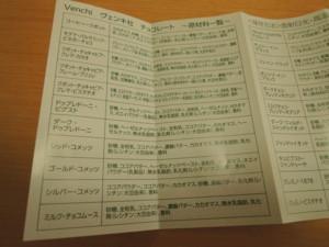 f:id:taberunodaisuki:20180111192834j:image