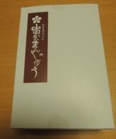 f:id:taberunodaisuki:20180210145949j:image