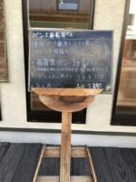 f:id:taberunodaisuki:20180217191415j:image