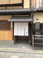 f:id:taberunodaisuki:20180315090012j:image