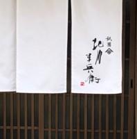 f:id:taberunodaisuki:20180315090021j:image