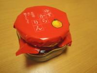f:id:taberunodaisuki:20180320162014j:image