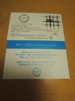f:id:taberunodaisuki:20180401152012j:image
