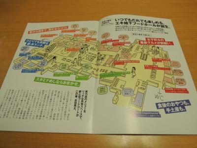 f:id:taberunodaisuki:20180404175338j:image